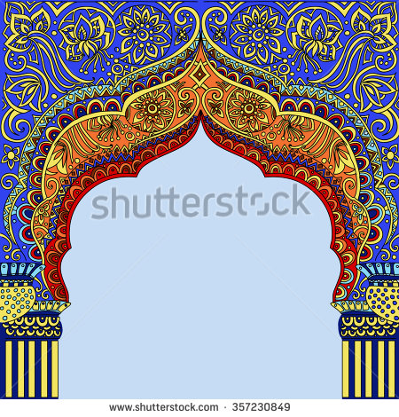 Arabic temple clipart image royalty free Arabic temple clipart - ClipartFest image royalty free