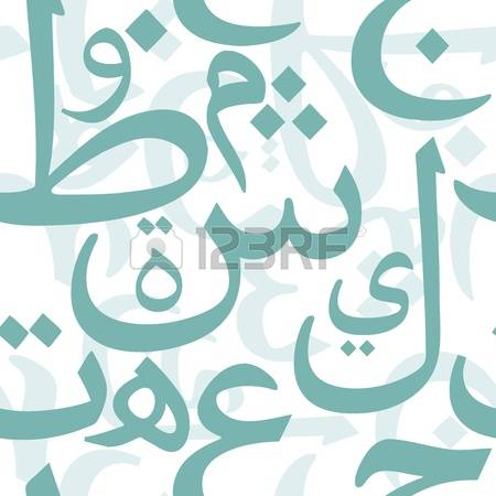 Arabic writing clipart clip royalty free download 686 Arabic Writing Stock Illustrations, Cliparts And Royalty Free ... clip royalty free download