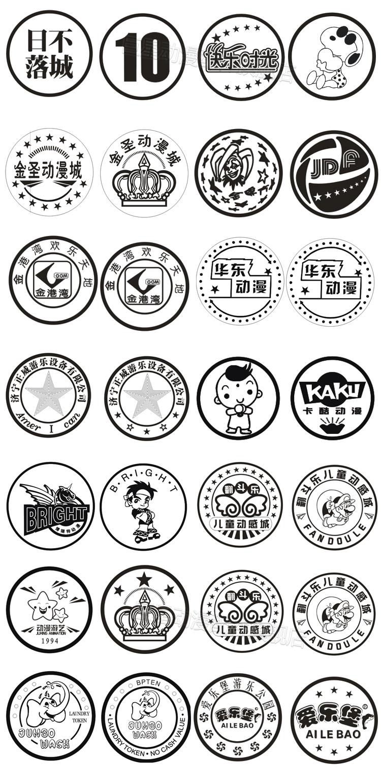 Arcade coin machine token clipart jpg black and white Coin Game Machine Token Amusement Playground Token For Arcade Coin Selling  - Buy Game Machine Token,Amusement Playground Token,Coin Game Token Product  ... jpg black and white