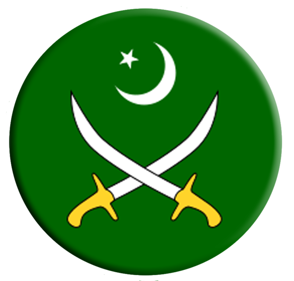 Army star clipart png freeuse library Pakistan Army Logo | Free Images at Clker.com - vector clip art ... png freeuse library