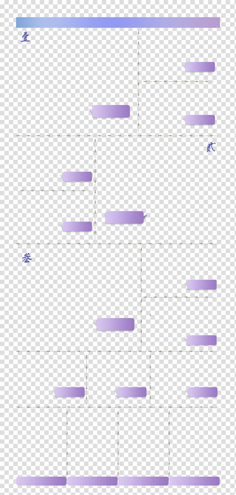 Arranged clipart transparent download Google Icon, Baby activities arranged transparent background PNG ... transparent download