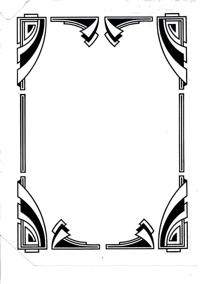 Art nouveau clipart mirror clip black and white ART DECO DOVER CLIP ART BLACK FRAME | Clipart | Art deco borders ... clip black and white