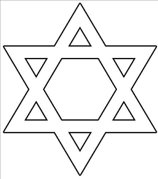 Artistic jewish star clipart image transparent 17 Best images about Things Jewish on Pinterest   Dead sea scrolls ... image transparent