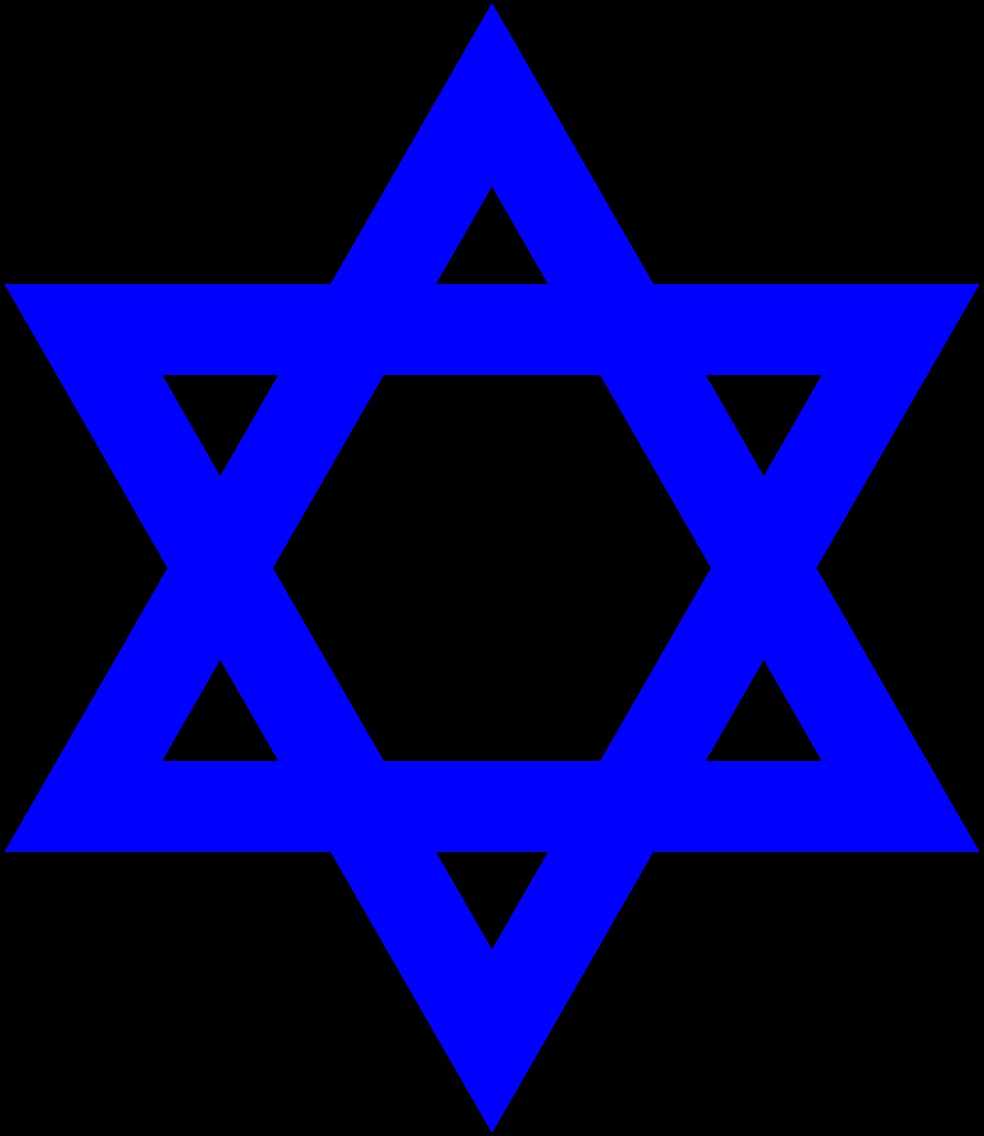 Jewish star of david clipart jpg black and white stock Jewish Clip Art Free - ClipArt Best jpg black and white stock