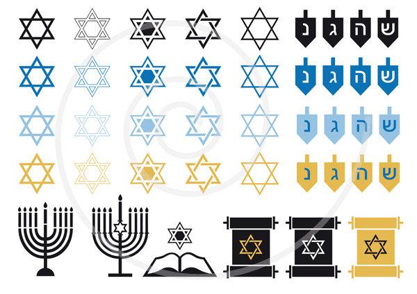 Artistic jewish star clipart picture download Hanukkah clip art   Etsy picture download