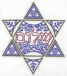 Artistic jewish star clipart vector transparent stock 17 Best ideas about Star Of David Tattoo on Pinterest   Alchemy ... vector transparent stock