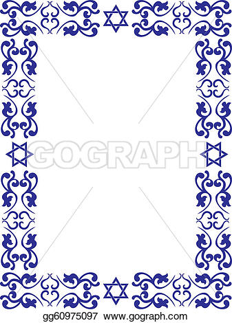 Artistic jewish star clipart vector royalty free download Vector Illustration - Jewish floral border . Stock Clip Art ... vector royalty free download
