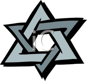 Artistic jewish star clipart freeuse library Artistic jewish star clipart - ClipartFest freeuse library
