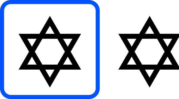 Artistic jewish star clipart clip royalty free library Images Of The Star Of David   Free Download Clip Art   Free Clip ... clip royalty free library