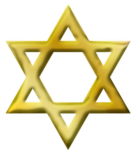 Artistic jewish star clipart clip art library library Jewish Star   Free Download Clip Art   Free Clip Art   on Clipart ... clip art library library