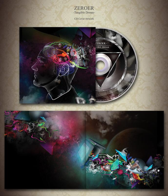 Artwork on cd clip art download ZEROER cd artwork by munkymuck on DeviantArt clip art download