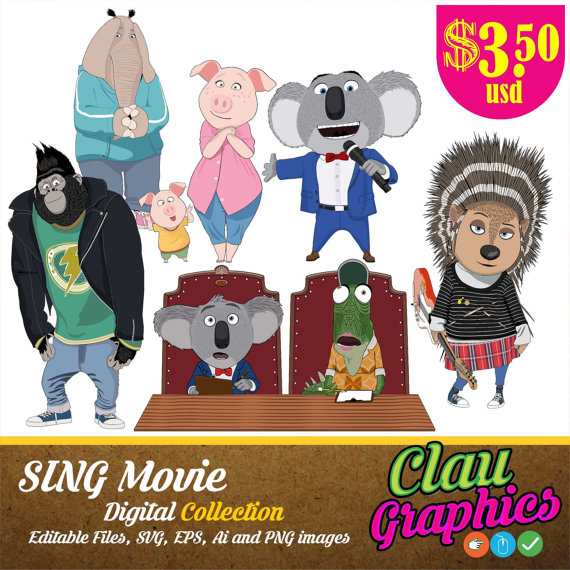 Ash sing clipart png freeuse download SING movie Clipart, Digital Illustrations, Receive (6) special ... png freeuse download