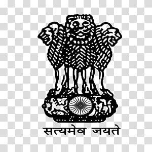 Ashok stambh clipart graphic library download Sarnath Museum Lion Capital of Ashoka Pillars of Ashoka State Emblem ... graphic library download