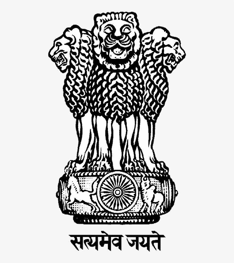 Ashok stambh clipart svg black and white stock Ashok Stambh Logo Png PNG Image | Transparent PNG Free Download on ... svg black and white stock