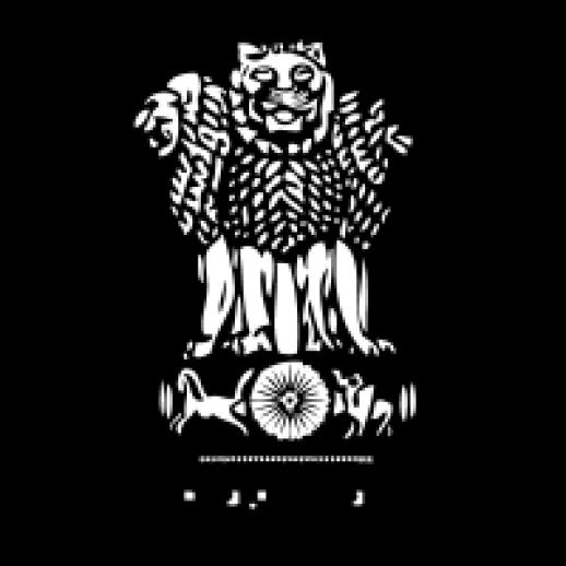 Ashok stambh logo clipart png stock Download ashok stambh Logos png stock