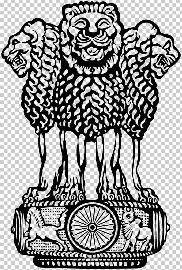 Ashok stambh logo clipart vector black and white stock Lion Capital Of Ashoka Sarnath Pillars Of Ashoka State Emblem Of ... vector black and white stock
