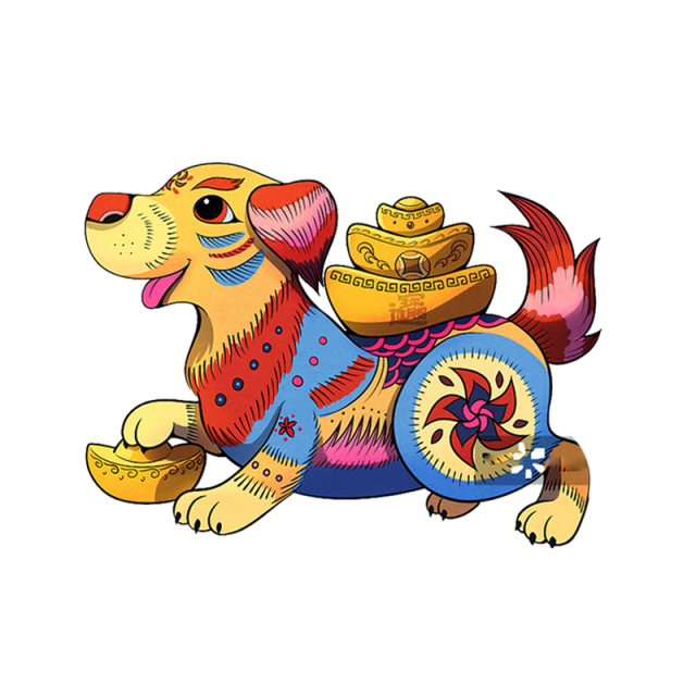 Dog with a crown clipart. Chinese new year png