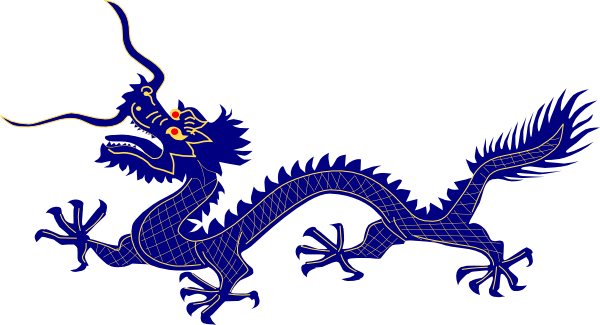 Asian dragon clipart png free download Asian Dragon Cliparts - Cliparts Zone png free download