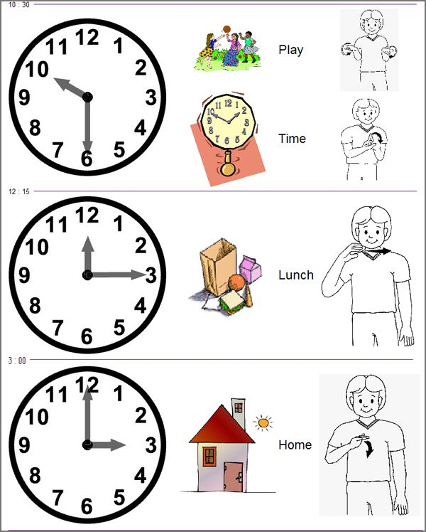 Asl clipart dictionary picture freeuse download Sign Language Words Dictionary | try our new timetable scheduler ... picture freeuse download