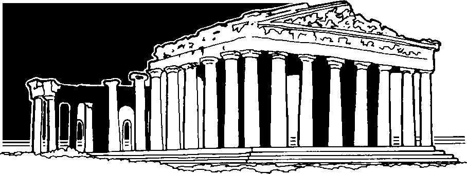 Athens greece clipart black and white picture stock Free Athens Cliparts, Download Free Clip Art, Free Clip Art on ... picture stock