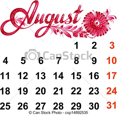 August 2014 calendar clipart image stock 27 best ideas about August 2014 Calendar on Pinterest | Free ... image stock