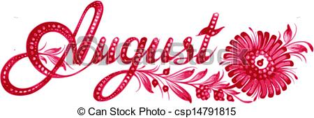 August month clip art. Of stock illustration royalty