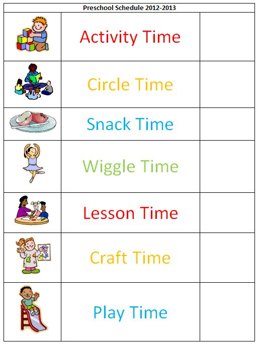 August preschool calendar clipart png library Preschool daily calendar clipart - ClipartFox png library