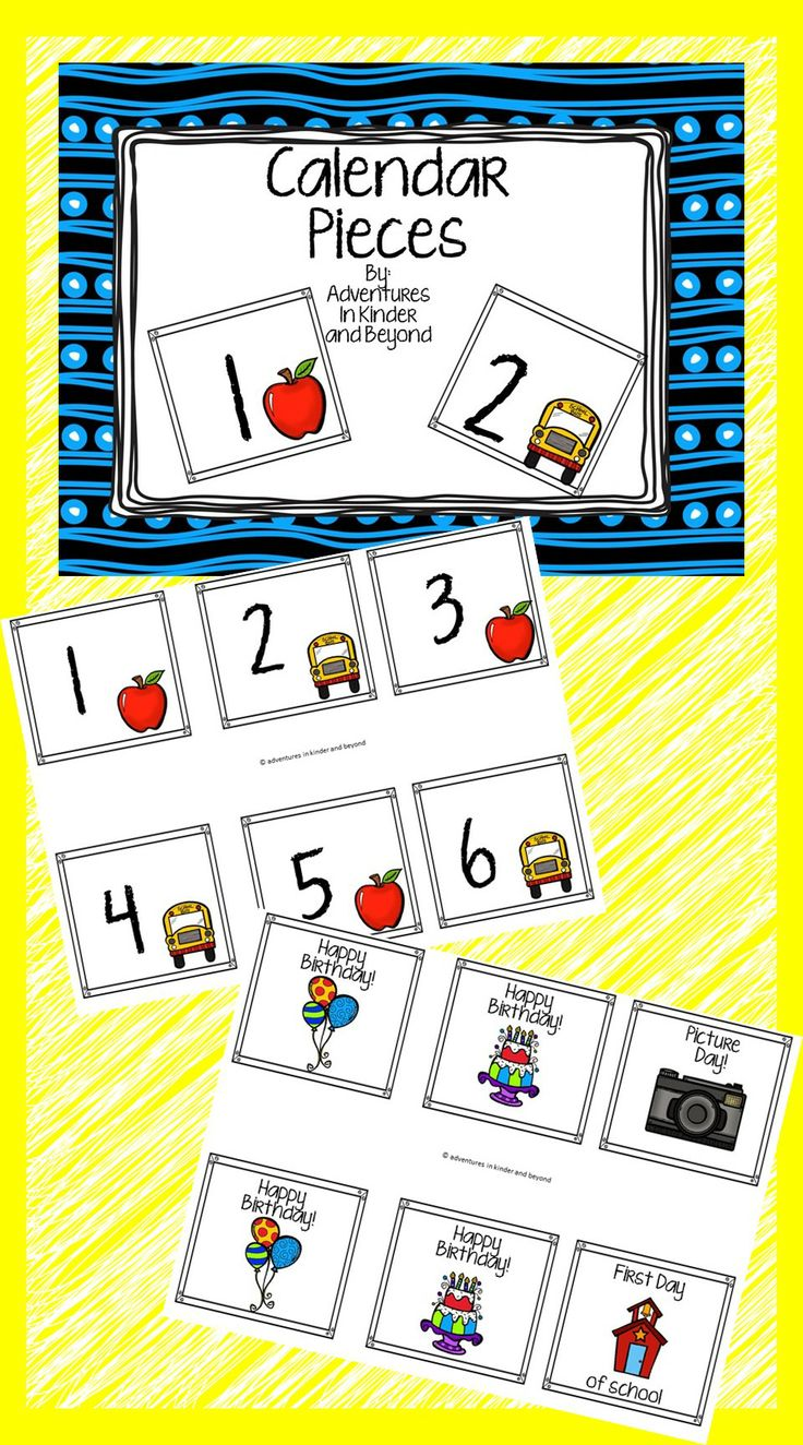 August preschool calendar clipart black and white download 1000+ images about Preschool Calendar Printables on Pinterest ... black and white download