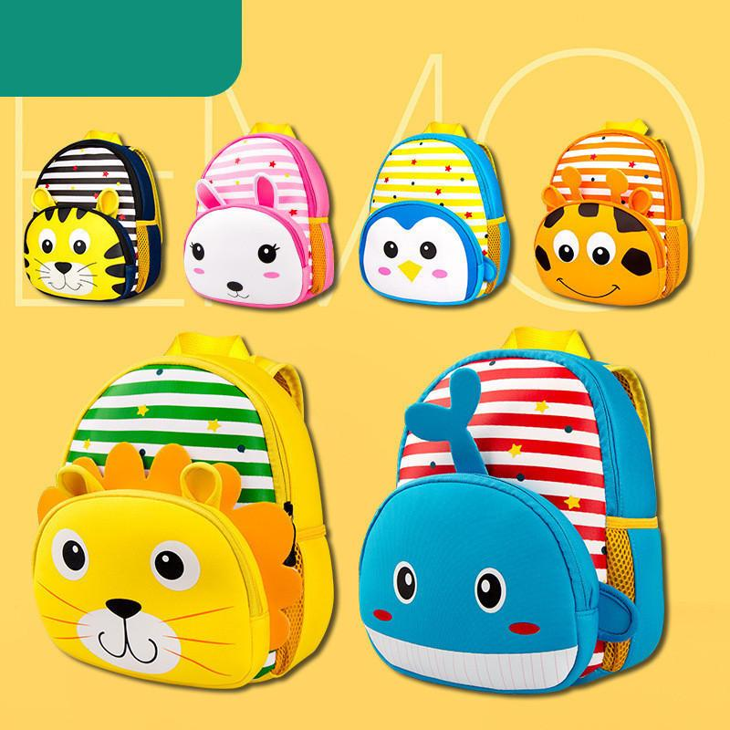 Australia school boy clipart clipart freeuse library 2019 Children s Waterproof 3d Cartoon School Bags Mochila Escolar 3-6 Years  Old Boys Kids Animal Backpack School Bags For Girls clipart freeuse library