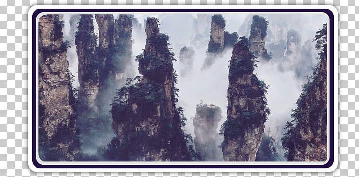 Avatar hallliluia mountains clipart clip free stock Zhangjiajie National Forest Park Tianmen Mountain Tianzi Mountain ... clip free stock