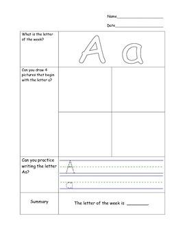 Avid kindergarten clipart children clip art freeuse library Avid Kindergarten Worksheets & Teaching Resources   TpT clip art freeuse library