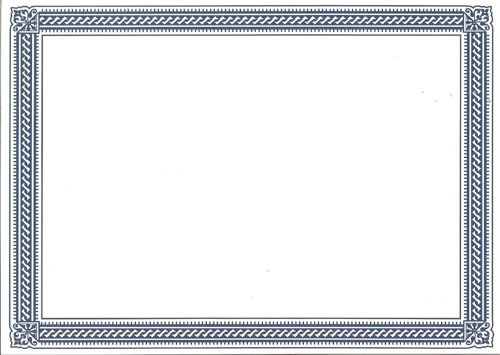 Clipart certificate borders banner library stock Free Certificate Borders, Download Free Clip Art, Free Clip Art on ... banner library stock