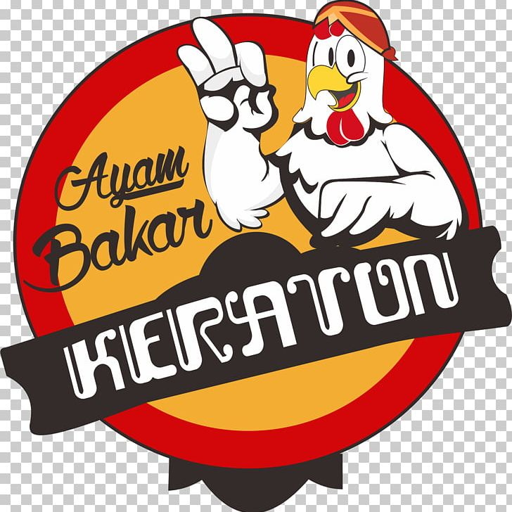 Ayam goreng clipart picture library library Fried Chicken Logo Rooster PNG, Clipart, Animals, Area, Artwork ... picture library library