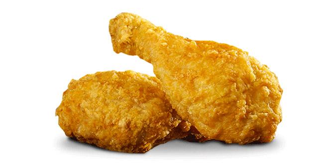 Ayam goreng clipart jpg freeuse stock Ayam goreng clipart 5 » Clipart Station jpg freeuse stock