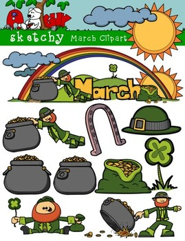 Ayer fue clipart svg royalty free stock Month Headers Clipart Worksheets & Teaching Resources | TpT svg royalty free stock