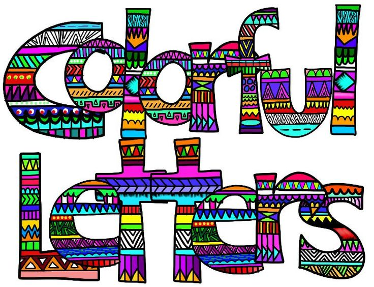 Aztec clipart number 1 clipart freeuse library Aztec cliparts clipart freeuse library
