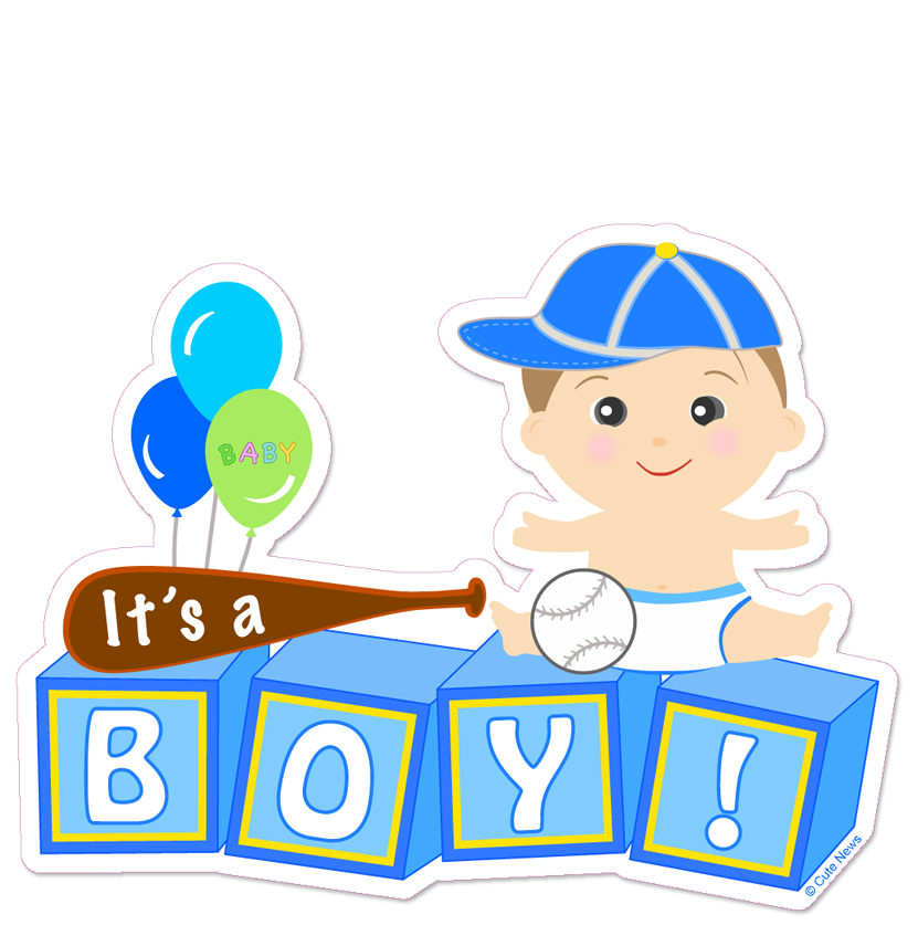 Its A Boy Images Image Group (86+) clip art royalty free library