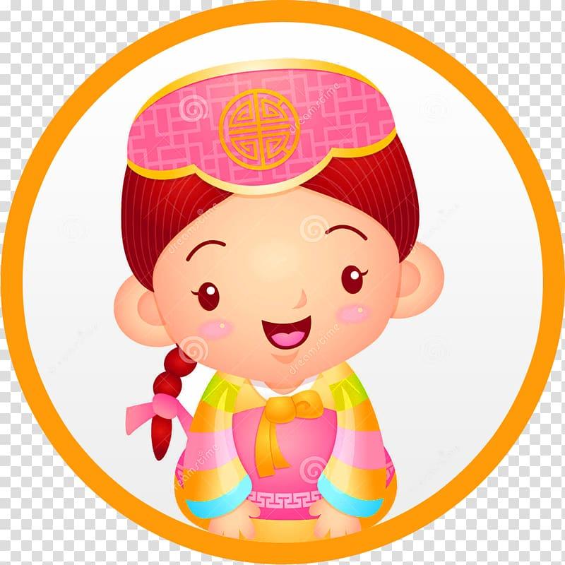 Baby boy hanbok clipart clip download Korean Learning English Language Android, korean traditional hanbok ... clip download