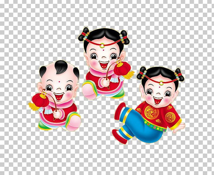 Baby boy hanbok clipart png freeuse download Cartoon Fuwa Chinese New Year PNG, Clipart, Art, Baby Boy, Boy, Boy ... png freeuse download
