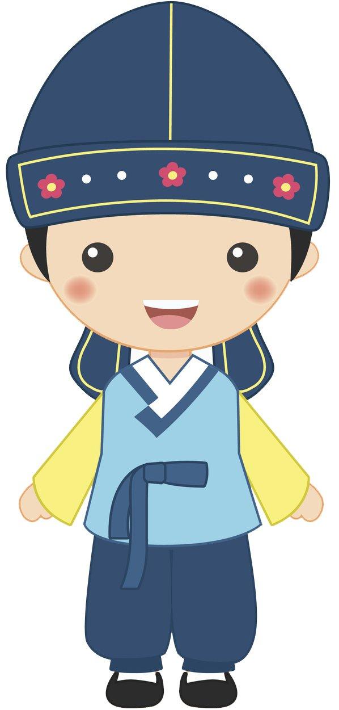 Baby boy hanbok clipart svg royalty free download Amazon.com: Adorable Korean Kid in Traditional Kimono Wear Vinyl ... svg royalty free download