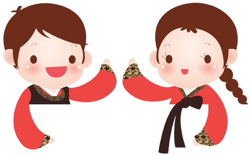 Baby boy hanbok clipart jpg library stock Doljabi Explanation - What is Doljabi? Predict your Baby\'s Future ... jpg library stock