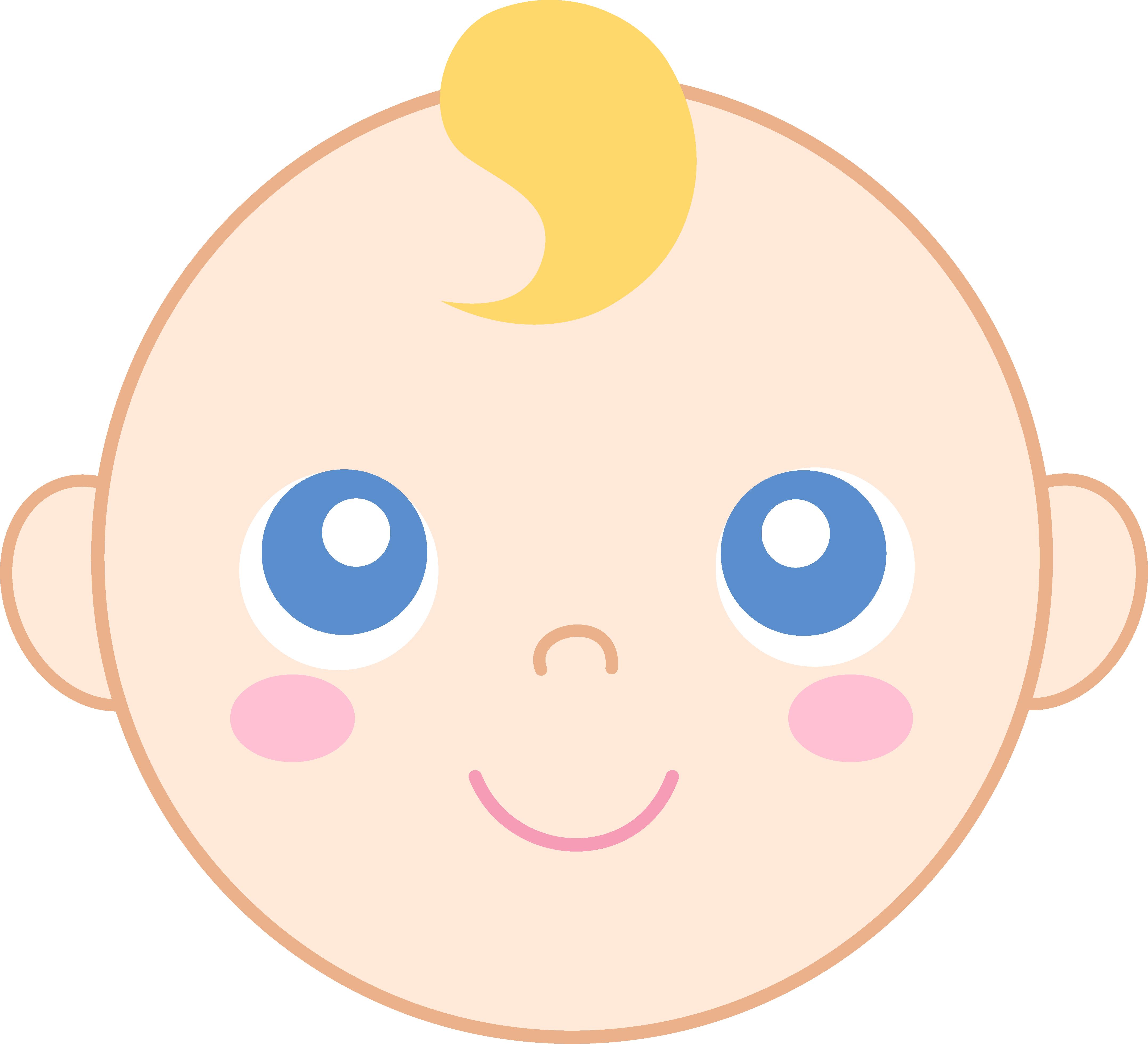 Baby car clipart vector library library Cute Baby Face Clipart - Free Clip Art vector library library