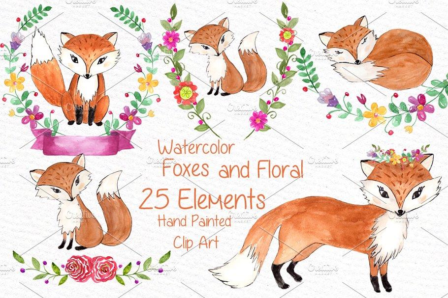 Watercolor fox clipart svg