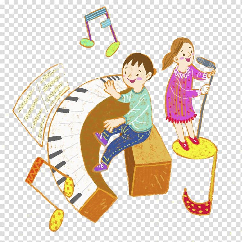 Baby games clipart clip freeuse download U5f69u8272u92fcu7434 Kid Piano, Baby Games Drawing, Music kids ... clip freeuse download