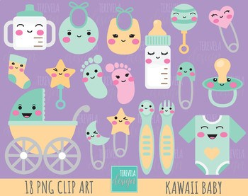 Baby stuff pictures clipart jpg black and white Baby stuff clipart 1 » Clipart Portal jpg black and white