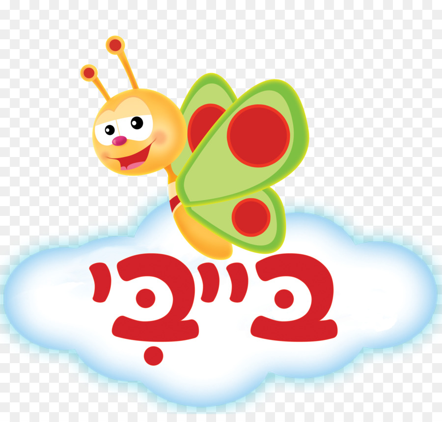 Baby tv logo clipart picture royalty free stock Butterfly Illustration clipart - Television, Food, Fruit ... picture royalty free stock