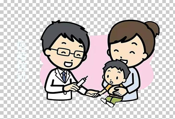 Baby vaccine clipart clipart Vaccination Immunization Vaccine Cartoon PNG, Clipart, Boy, Care ... clipart