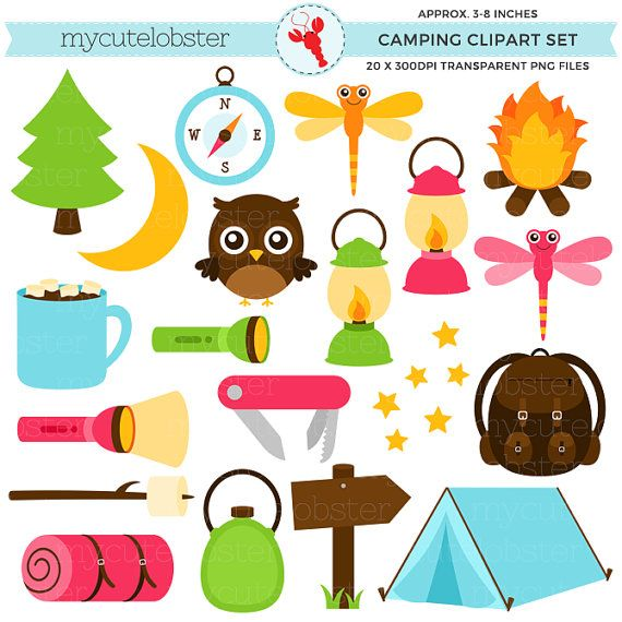 Backpack with tent clipart clipart freeuse library Camping Clipart Set - torch, lantern, tent, backpack, camp, clip art ... clipart freeuse library