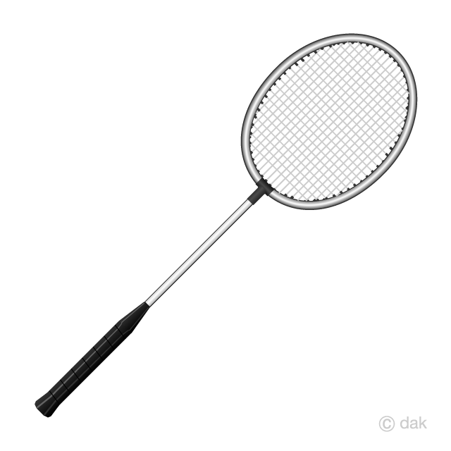 Rachet clipart png freeuse library Badminton Racket Clipart Free Picture|Illustoon png freeuse library