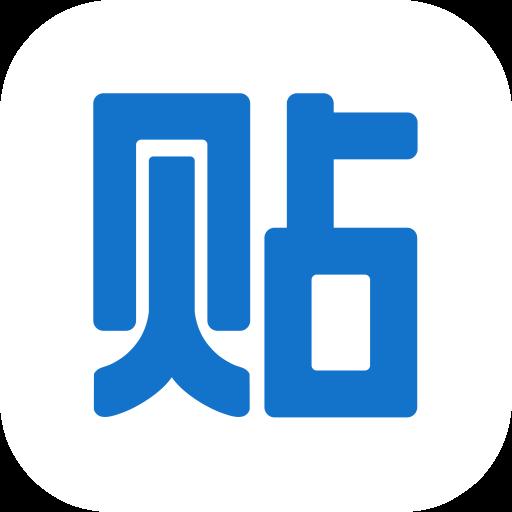 Baidu logo clipart png library Baidu Logo PNG Transparent Baidu Logo.PNG Images. | PlusPNG png library